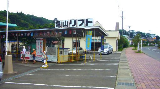 気仙沼5-1.jpg