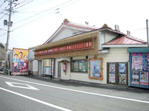岡田劇場.jpg