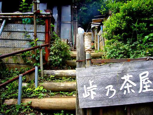 鎌倉20-1.jpg