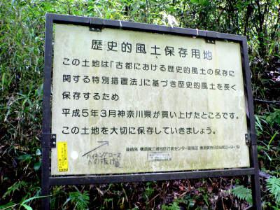 鎌倉22-2.jpg