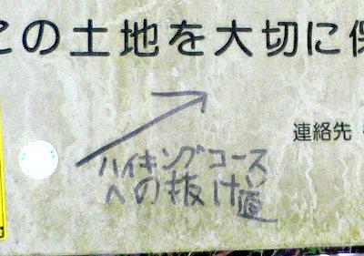 鎌倉22-3.jpg
