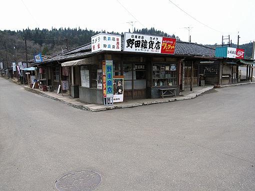 昭和の町。7.jpg