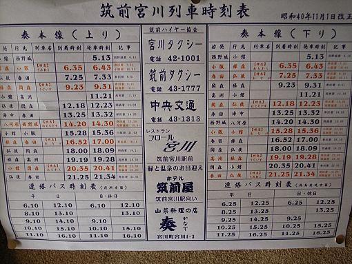 昭和の町4.jpg