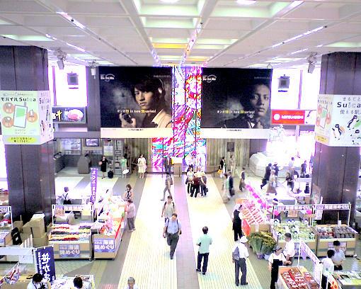 仙台駅コンコース.jpg