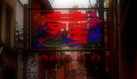 長崎中華街.jpg
