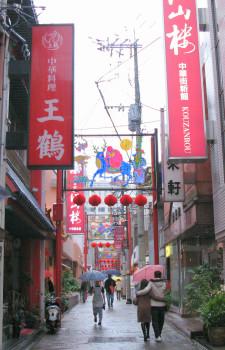 長崎中華街2.jpg