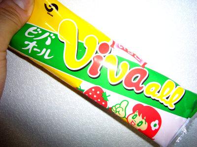 vivaall1.jpg