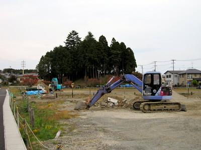 Ukishimashrine