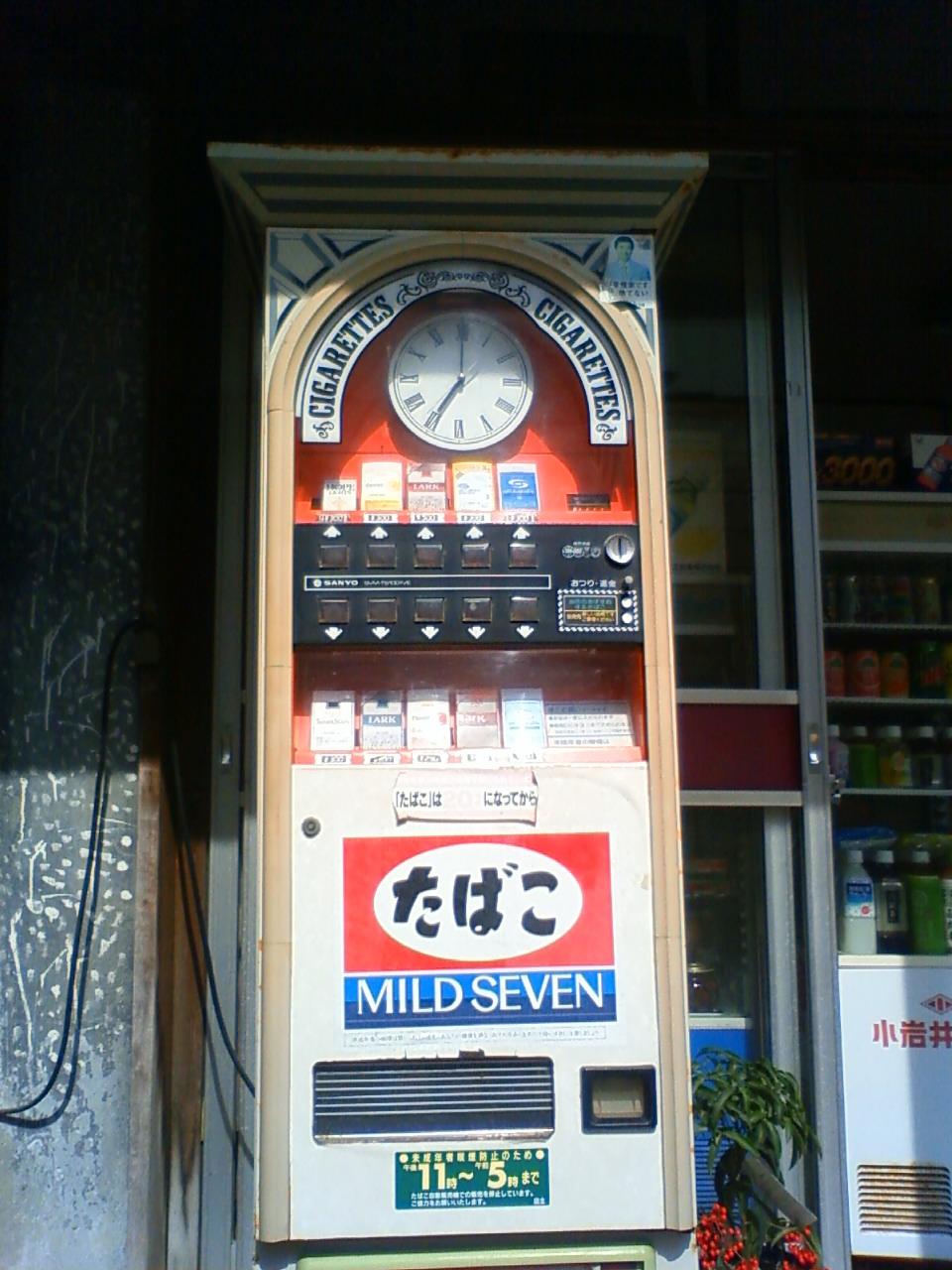 タスポ非対応時計付きタバコ自動販売機