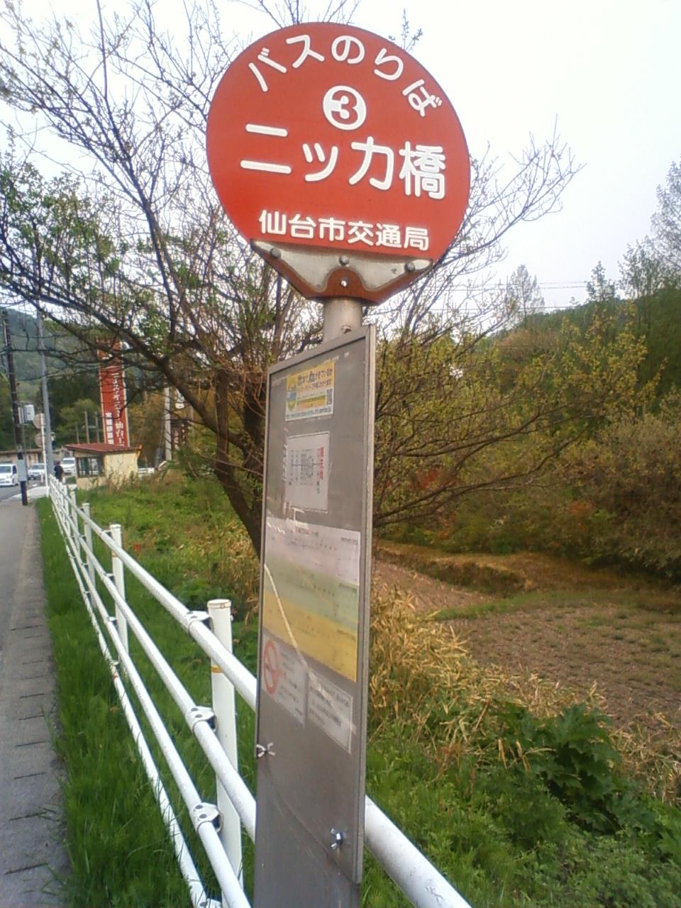 橋の名前は……