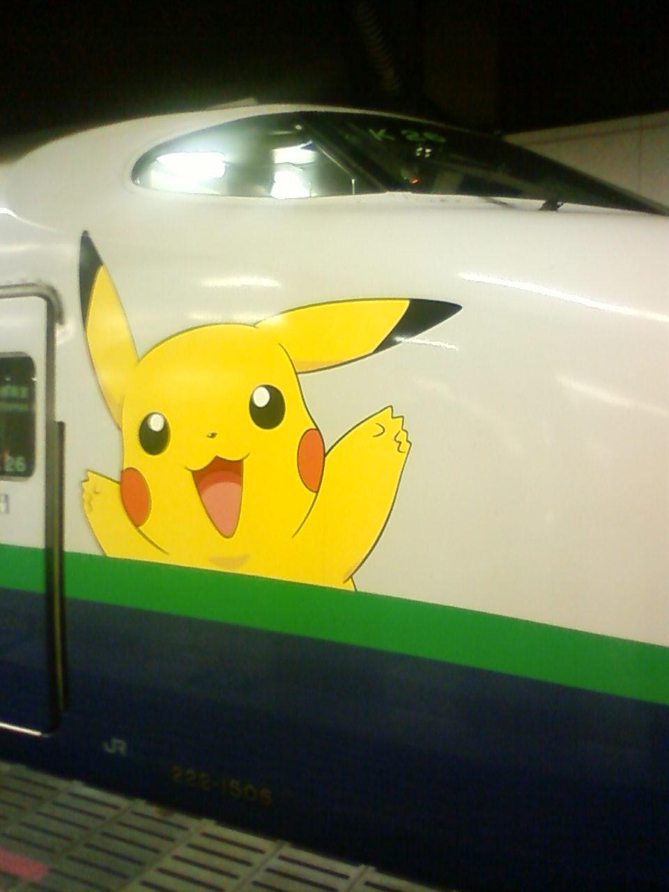上野駅にて。