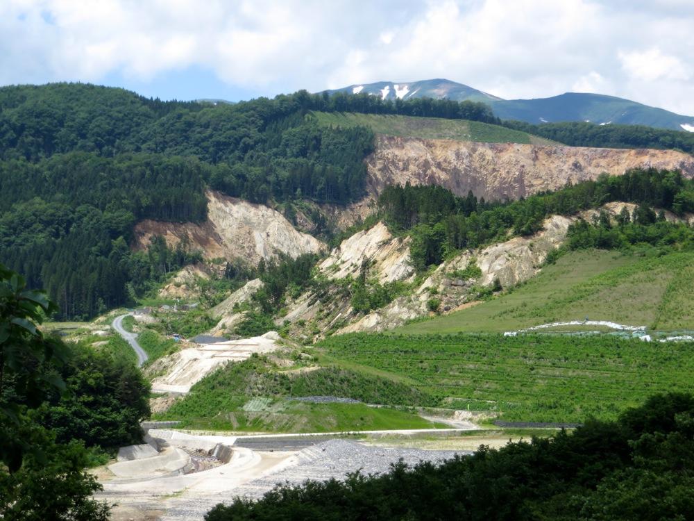 Aratozawa