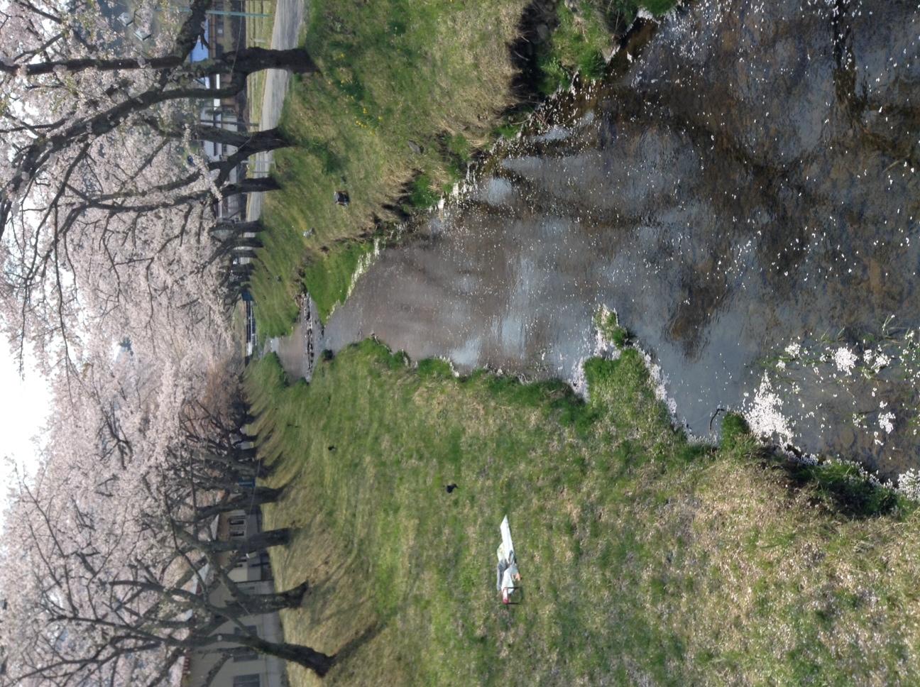 川渡温泉。